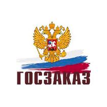 Кейс автоматизации: Модернизация серверной платформы для системы государственного заказа Санкт-Петербурга